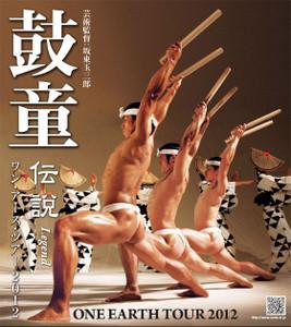 News20120501oet_poster_jp1